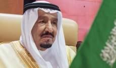 ملك السعودية تلقى اتصالي تهنئة بالأضحى من رئيس مصر وولي عهد الكويت