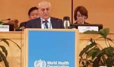 جبق: لبنان طلب دعم وزارة الصحة العالمية بتحمل عبئ النازحين السوريين من الناحية الصحية