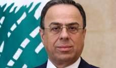 بطيش وعد بصرف 650 مليون دولار للمشاريع الإنمائية بكسروان الفتوح: نحن بزمن الأفعال لا الأقوال