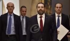مصادر للأنباء: الحريري لا يصحب وفدا وزاريا الى مؤتمر بروكسل