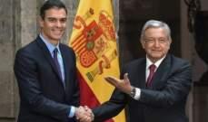 الفايننشال تايمز: يجب على المكسيك وإسبانيا تضميد جراح الماضي