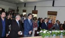 مؤتمر حول الإدمان الالكتروني برعاية تيمور جنبلاط في بعقلين