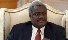 رئيس مفوضية الاتحاد الأفريقي:إجلاء 13 ألف مهاجر أفريقي من ليبيا منذ كانون الأول