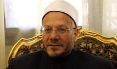 مفتي الجمهورية المصري: التصويت في الانتخابات واجب وطني
