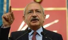 كيليتشدار أوغلو:حل المشاكل بين تركيا وأرمينيا لا يكون بتدخلات دول أخرى