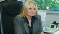 القضاء الكويتي يدين مسؤولا قدم مستندات مزورة أدت لسجن الروسية لازاريفا