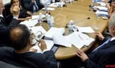 اللجنة الفرعية المنبثقة عن اللجان المشتركة تستعرض دراسات مالية متعلقة بتمويل الأقضية