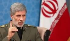 وزير الدفاع الايراني: هزيمة داعش هزيمة لسياسات اميركا الاقليمية
