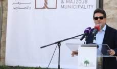 كنعان: لا سياسة في الانماء والنائب هو لكل المتن وسنتعاون لانماء هذا القضاء