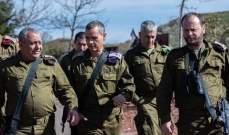 أدرعي: أيزنكوت زار الجولان واطلع على نشاطات حزب الله وايران