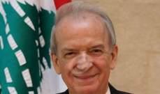 مروان حمادة: غداً يوم تدريس عادي في المدارس اللبنانية كافة
