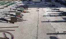 """""""سانا"""": العثور على صواريخ ورشاشات وذخائر من مخلفات """"الإرهابيين"""" في ريف حمص"""