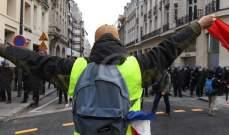 """اعتقال 6 أشخاص خلال احتجاجات """"السترات الصفراء"""" في باريس"""