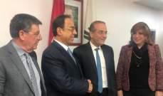 خوري سلم بطيش وزارة الاقتصاد:الملفات التي عالجناها ستُستكمل مع الوزير الجديد