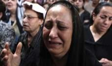 الجريدة: وفاة غامضة لأسقف قبطي شمالي غرب القاهرة