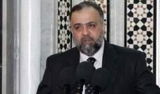 وزير الأوقاف السوري: أي قرار يصدر عن أميركا لا يستطيع محو تاريخ القدس