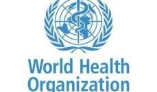 تسمية رنا حجي لمنصب المدير الإقليمي لمنظمة الصحة العالمية لشرق المتوسط