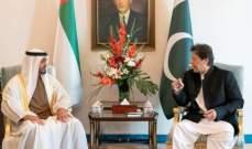 ولي عهد أبو ظبي ورئيس وزراء باكستان بحثا بعلاقات التعاون وبالتطورات الإقليمية