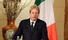 رئيس الوزراء الإيطالي: نفكر في خفض وجودنا العسكري بالعراق