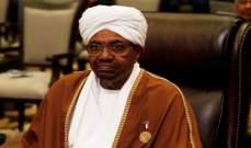 البشير يعين محمد طاهر رئيسا لمجلس الوزراء السوداني
