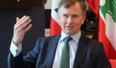 السفير البريطاني أكد استمرار دعم بلاده للبنان في مختلف المجالات