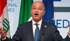 الرئيس العراقي: لن نكون ضمن أي محور ومبدأ علاقاتنا هو المصالح المشتركة