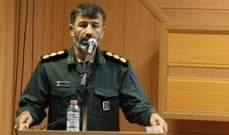 قائد بالحرس الثوري: شعوب العالم سترى قريبا انهيار اميركا واوروبا