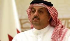 العطية: تطلّع قطر لاكتساب عضوية حلف الناتو يعدّ حقا مشروعا