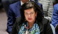 كارن بيرس: مجلس الأمن سيعقد جلسة حول تورط النظام السوري بهجوم دوما