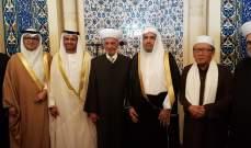 الشيخ الكردي: على المسلمين أن يكونوا على نهج الحسين لأنه هو نهج النبي محمد