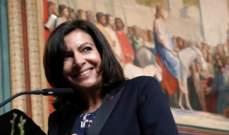 رئيسة بلدية باريس: مستعدون لاستقبال الناشطة آسيا بيبي وعلى الحكومة التدخل