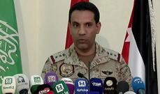 التحالف العربي: تم الإستيلاء على أسلحة هربتها إيران إلى