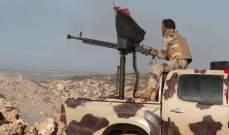 """الحكومة الليبية المؤقتة تعلن عن """"تطهير درنة من الإرهاب"""""""