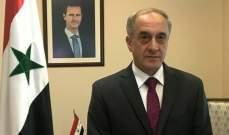 سوسان: إدلب جزء لا يتجزأ من التراب الوطني السوري والحسم فيها يخضع للظروف