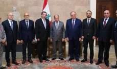 """الرئيس عون التقى الفرزلي مع وفدٍ من جمعيّة """"المعلم بطرس البستاني"""""""