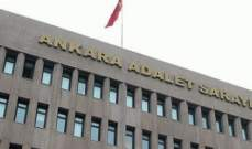 النيابة تطلب السجن المؤبّد لموظف تركي في القنصلية الأميركية في اسطنبول