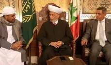 دريان التقى وزير الأوقاف والإرشاد اليمني ووفدا من المغتربين في استراليا
