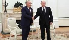 بوتين: كازاخستان كانت ولا تزال شريكنا الرئيسي في مجال الإقتصاد