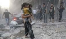 """التايمز: الأسد بقساوته يحول الغوطة إلى """"جهنم على الأرض"""""""