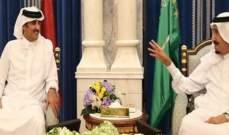 أمير قطر تلقى دعوة من الملك سلمان لحضور قمة مجلس التعاون في السعودية