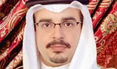 ولي العهد البحريني: المنامة شريك مع حلفائها في الدفاع عن أمن المنطقة