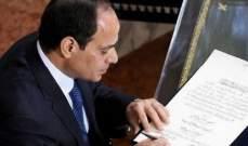 عفو رئاسي عن أكثر من 2000 سجين في مصر