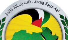 القيادة القطرية للبعث: الوضع الاقتصادي والمعيشي أصبح بحالة مزرية