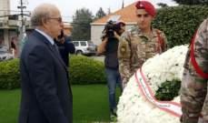 وضع أكاليل من الزهر بإسم الجمهورية اللبنانية على تمثال بيار الجميل وضريح سليم تقلا