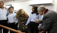 المحكمة العسكرية الإسرائيلية تحاكم عهد التميمي في جلسات مغلقة