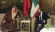 باسيل يستقبل وزراء خارجية المغرب ومصر والبحرين