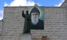 رعية القديس شربل في بقاعكفرا ودير مار مارون عنايا أعلنا برنامجي عيد مار شربل