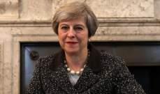 رئيسة وزراء بريطانيا ستكشف للبرلمان خطتها البديلة بشأن بريكست