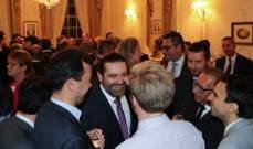 الحريري حضر حفل استقبال اقامه سفير لبنان في لندن
