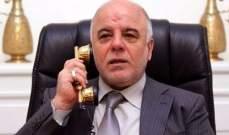 """خلفيات الموقف العراقي من الإتفاق مع """"داعش"""""""
